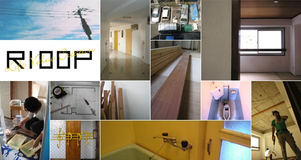 R100プロジェクトイメージ